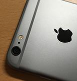 今回のiPhoneでカメラの性能はどれほど向上するのか?