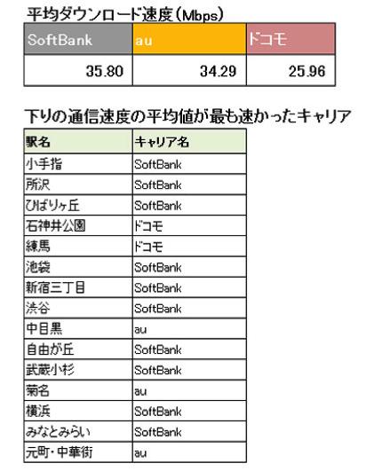 kanto_img02