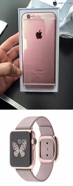 次回iPhoneはローズゴールドが追加