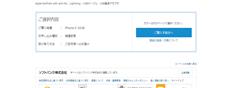 online_merit_img_03