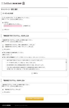online_merit_img_05