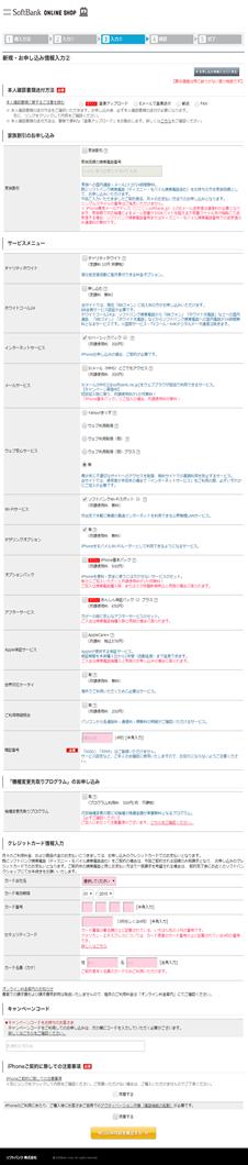 online_merit_img_10