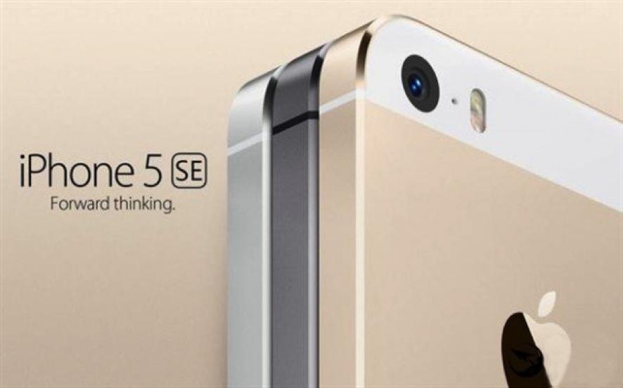 待望の4インチ新型iPhone