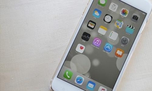 【裏ワザあり】iPhoneのホーム画面を使いやすく整理する方法